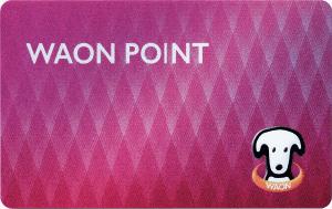 WAON POINT カード